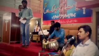 CHAND SURAAJ KI PARSTISH HUM NHI KRTY_BY KASHIF ARIF__LIVE PER__17_06_2018