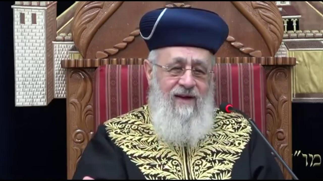 """הראש""""ל הרב יצחק יוסף: כך משך שבתי צבי אלפי יהודים לאסלאם"""