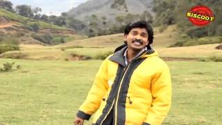 Kamadevan Manamilakkiya Song | Santhosh Pandit Upcoming Movie | Minimolude Achan