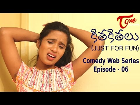 Kithakithalu (కితకితలు) | Telugu Comedy Web Series | Episode 06 | #TeluguWebSeries