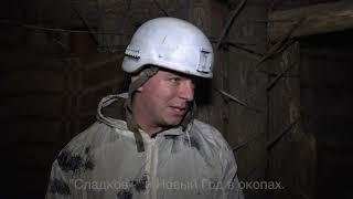 Новый Год в окопах ДНР