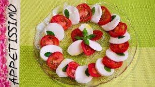 Итальянский салат Капрезе. Новогодний салат 2020 / Italian Caprese Salad
