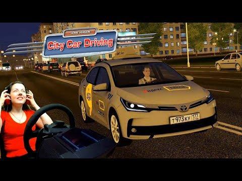 Работаю в Яндекс такси на Toyota Corolla 2018 в City Car Driving