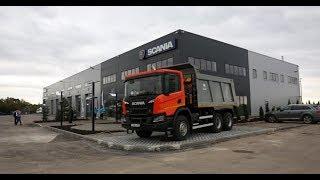 Открытие дилерской станции Scania – «РязаньСкан»
