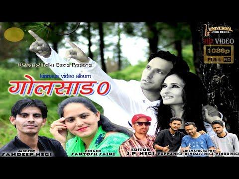 Latest Video Song | Golsang | Santosh Saini | Kinnauri Song Video | DJ RockerZ