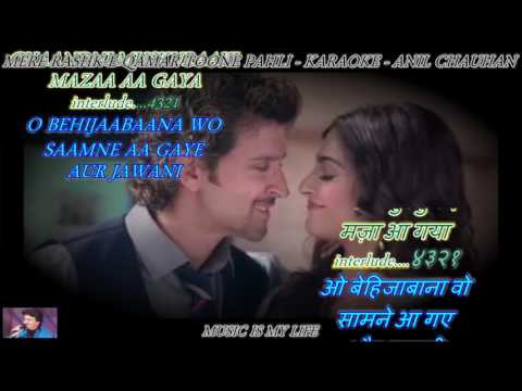Mere Rashke Qamar Toone Pahli Nazar- karaoke With Scrolling Lyrics Eng. & हिंदी