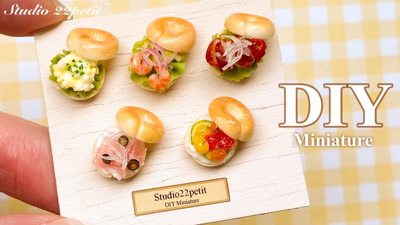 【粘土】ミニチュアのベーグルサンド アレンジ5種類【ミニチュアフード】DIY Miniature 5 kinds of bagel sandwich | Clay