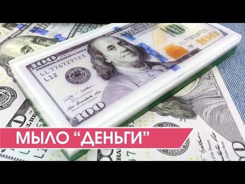 Банк Агросоюз - Частным клиентам