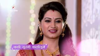 Nakalat Saare Ghadale | Title Song | Lyrics | Star Pravah