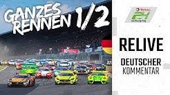 ADAC TOTAL 24h-Rennen Nürburgring 2019 | Deutsch | Teil 1