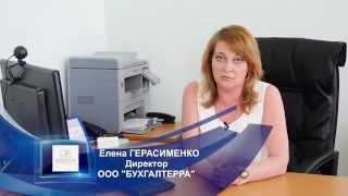 видео бухгалтерское обслуживание