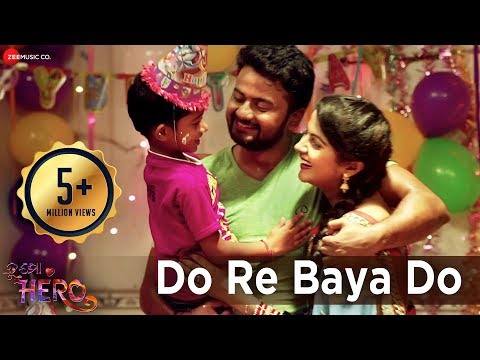 Do Re Baya Do | Tu Mo Hero | Jhilik | Asima Panda | Baida