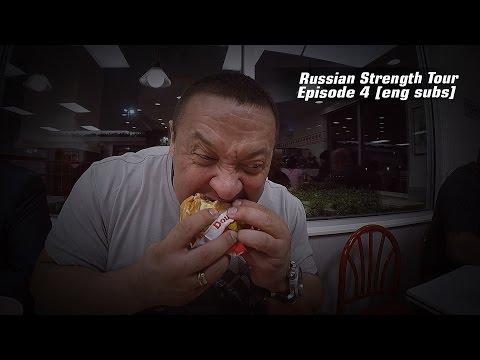 [eng subs] Russian strength tour. Episode 4. Boris Sheiko & Mikhail Koklyaev's seminars in the USA.
