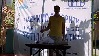 ЛДШ 2014 - Тренинг по судейству - М. Евдокимов - ч. 4/6