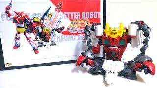 【チェンジゲッター3! スイッチオン!!】完全変形 ゲッターロボ スタジオ・ハーフ・アイ ヲタファの変形レビュー / Perfect Change Getter Robo 3
