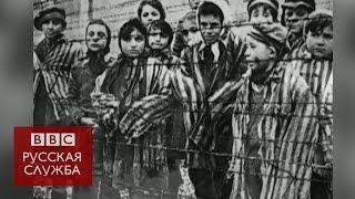 В Великобритании вспоминают жертв Холокоста