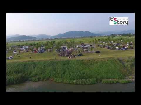 밀양캠핑페스티벌-경남캠핑협회(드론촬영분)