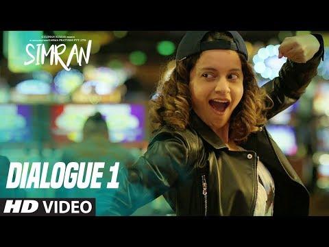 Haan Bolaugi Mein Boyfriends: Simran (Dialogue Promo 1) | Kangana Ranaut