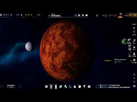 Xterium -  Ивент на создание Флота и 3-я планета