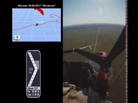 Київ. Фасова. Параплан. Paragliding winch towing | Kyiv| Fasova