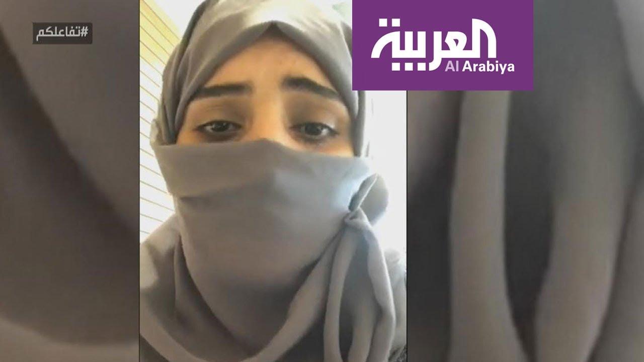 تفاعلكم اليمنية ندى تبكي من قسوة اللجوء في كندا Youtube