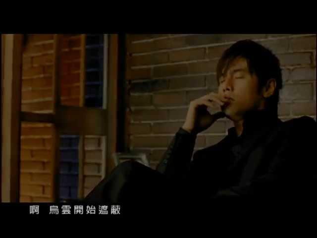 周杰倫 Jay Chou【夜曲 Nocturne】-Official Music Video