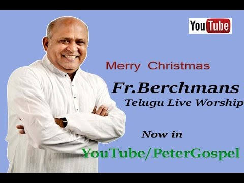 శుభావేల స్త్రోత్ర బాలి - Father Berchman