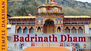 Badrinath Dham | Badrinath Temple History -  Uttarakhand | Divine India