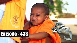 Sidu | Episode 433 04th April 2018 Thumbnail