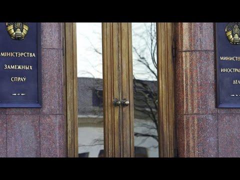 Знакомства для взрослых в Минск, Минская обл., Беларусь