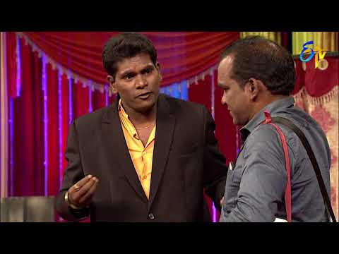 Extra Jabardasth | 15th December 2017  | Latest Promo
