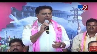 TDP Leader Bollam Mallaiah Yadav joins TRS in the presence of KTR || LIVE - TV9