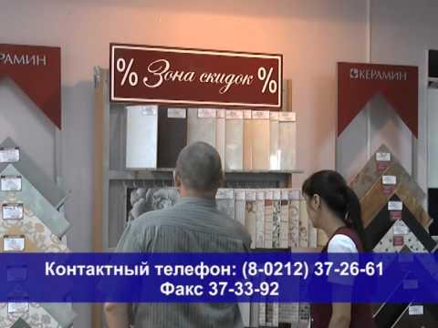 Azori российская плитка Купить керамическую плитку Азори