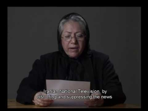Iranian Documentary Filmmaker's Declaration