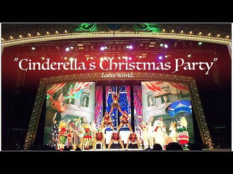 """""""Cinderella's Christmas Party"""" (2017.12.21) Lotte World [ KIF ]"""