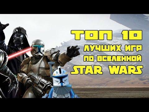 ТОП-10 лучших игр по вселенной Star Wars