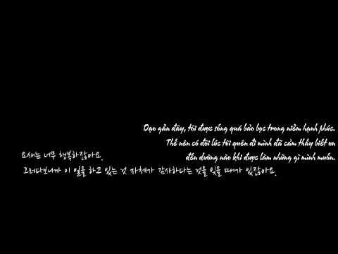 Bài hát yêu thích của Seohyun #HappySeohyunDay
