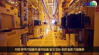 CKB - 일본기업들 삼성에 감사하는 이유는? 삼성은 탈일본을 감행할까? 그에 대한 명쾌한 분석.