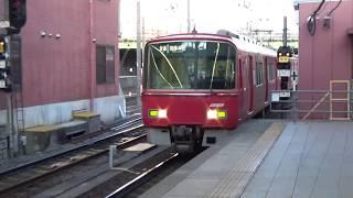 【当駅始発】名鉄名古屋本線 3500系 普通知多半田行き 金山駅
