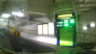 長沙灣廣場停車場(入)