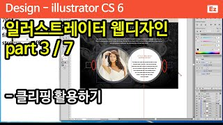 DESIGN 17 [ hair salon design …