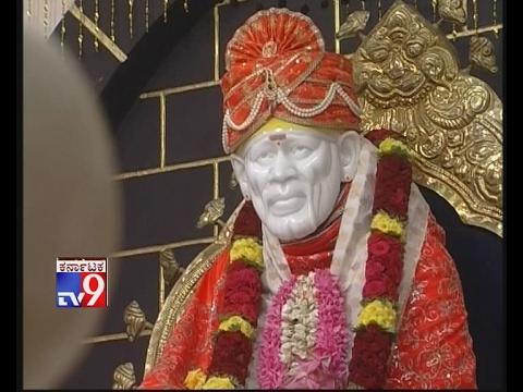 TV9 Heegu Unte: Miracles of Sai Baba Temple   Budigere
