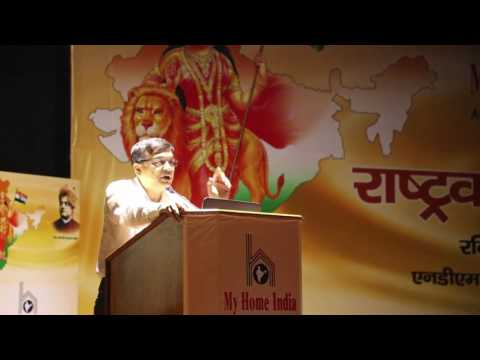 TRIPURA KIDER HAIN BHAI ? SPEECH OF DR  ASHOK SINHA  IN DELHI
