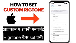 Hello friends in this video i will teach you how to set your favourite music as a ringtone iphone, it is very easy after w...