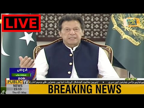 PM Imran Khan media talk with his team on decisions taken in NCC meeting | 07 May 2020