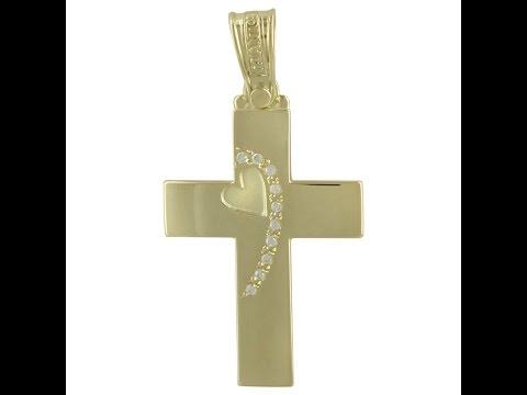Σταυρός Βάπτισης Κ14 Κίτρινος Χρυσός Γυναικείος ΤΡΙΑΝΤΟΣ ST1919