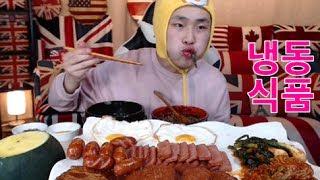 BJ꽃돼지 떡갈비+비엔나+마늘햄+배추김치+파김치+미역국+수박 먹방
