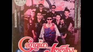 Группа Джорджия диск гигант 1989 г