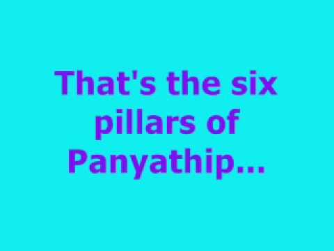 PANYATHIP PILLARS'  SONG by AMOR MIO U. MICLA