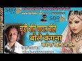 Download चूड़ी बोले पायल बोले |करमा गीत | bole payal bole bole payaliya|गिरवर राम | girwar ram MP3 song and Music Video